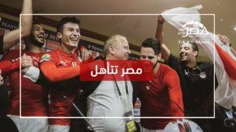 ربما لم تشاهده.. ما الحدث الأبرز في مباراة مصر وجنوب إفريقيا؟