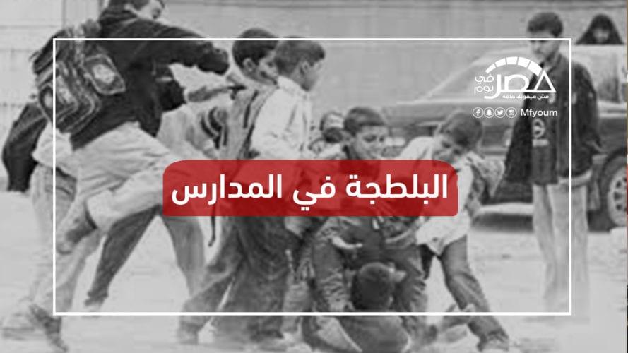 أسرة تقتحم مدرسة بالقاهرة