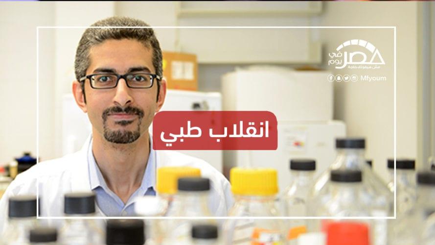 باحث مصري ينقذ البشرية من بكتيريا قاتلة