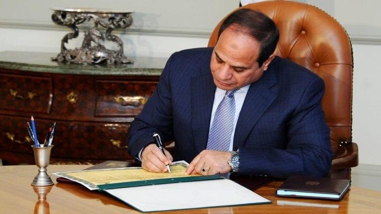 إلغاء قرار تعيين سفيرة في بنين