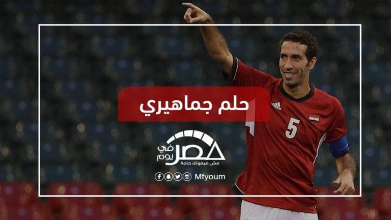 بعد تصريحات آل الشيخ.. ما فرص أبو تريكة في العودة لمصر؟