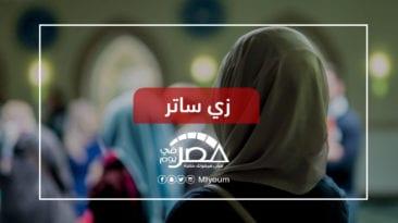 جدل واسع بشأن قضية الحجاب في مصر