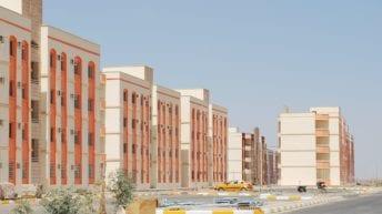 طرح وحدات سكنية جديدة لمحدودي الدخل