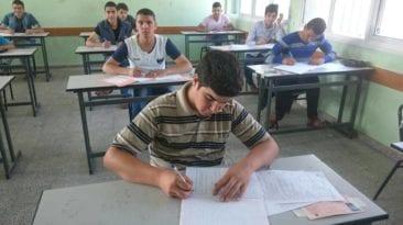 وزارة التعليم تتخذ قرارا بشأن امتحانات أولى وثانية ثانوي