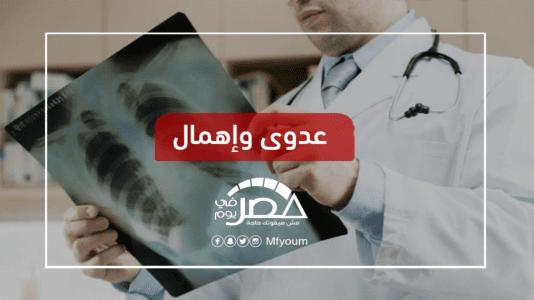 يقتل طفلين كل ساعة.. لماذا تزداد خطورة الالتهاب الرئوي في مصر؟