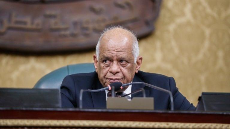 علي عبد العال يتحفظ على قانون الذوق العام