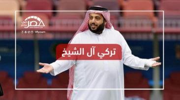 عودة تركي آل الشيخ لدعم الأهلي.. هل يعلن انسحابه مجددا؟ (فيديو)