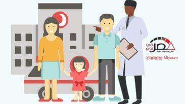 منظومة التأمين الصحي الشامل.. أهداف ومخاوف (إنفوجراف)