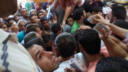 فرص عمل في مصر