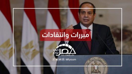 تمديد حالة الطوارئ للمرة 11 في مصر