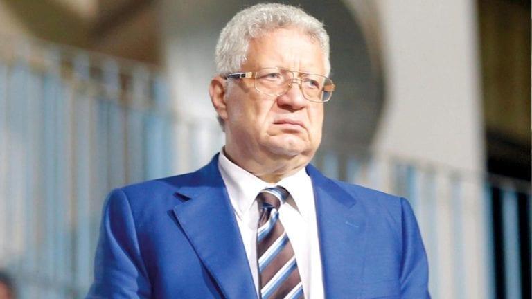مرتضى منصور يعلن عدم خوض مباراة السوبر الإفريقي