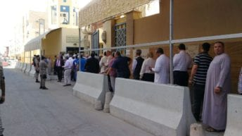 إلغاء مهنة عامل في السعودية