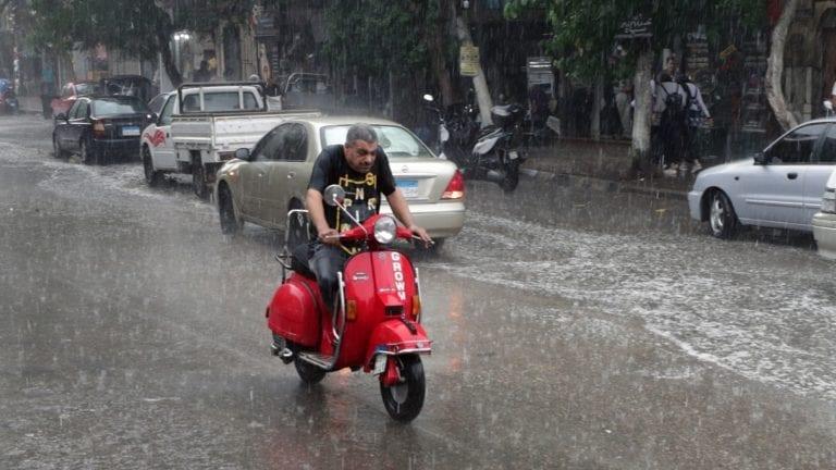 توقعات بحدوث موجة أمطار