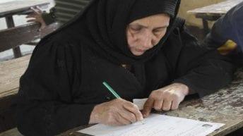 هيئة تعليم الكبار في مصر