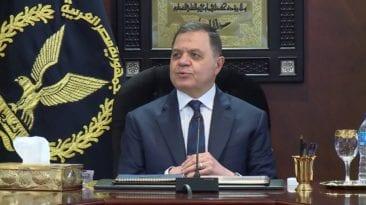 وزارة الداخلية تسقط الجنسية عن مصريين