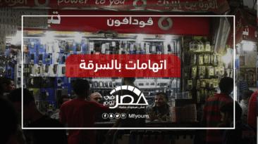 لماذا تتزايد شكاوى المستخدمين من شركات المحمول في مصر؟
