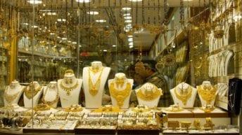 انخفاض أسعار الذهب وتذبذب العملات: عيار 21 بـ658 جنيها