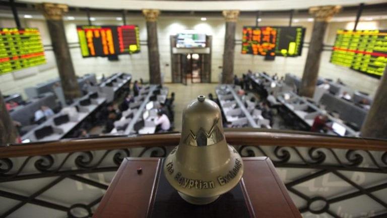 البورصة تخسر 1.3 مليار جنيه: تباين المؤشرات