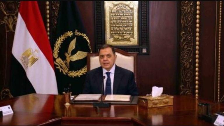 """""""الداخلية"""" توافق على إسقاط الجنسية المصرية عن 21 مواطنا"""