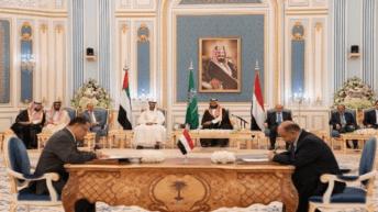 السيسي يعرب عن سعادته بتوقيع اتفاق الرياض لتسوية الأزمة اليمنية