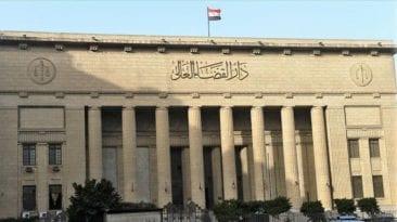 """تعديل أحكام قانون """"قوائم الكيانات الإرهابية"""": النشر بلا مقابل"""