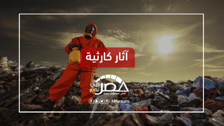 النفايات الخطرة في مصر
