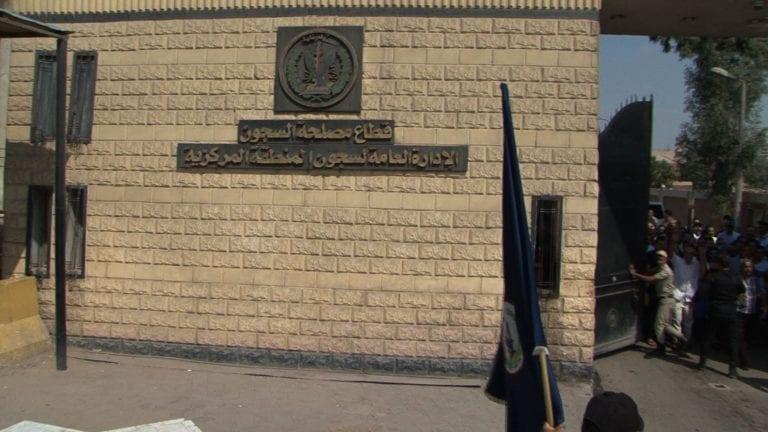 الإفراج عن 416 سجينا بعفو رئاسي وشرطي