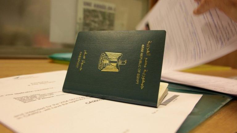 منح الجنسية المصرية للأجانب