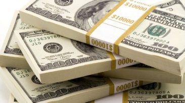 إجمالي الدين الخارجي 33.8% من الناتج المحلي