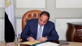 السيسي يصدر قرارين جمهوريين: تعديل رسوم التوثيق وقانون العقوبات