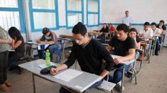 """قرار بشأن امتحانات المواد غير المضافة للمجموع لـ""""الأول والثاني الثانوي"""""""