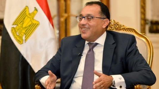 برنامج الإصلاح الاقتصادي في مصر