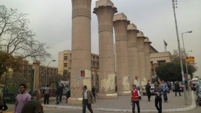 تسرّب غاز.. انفجار بأحد معاهد جامعة عين شمس