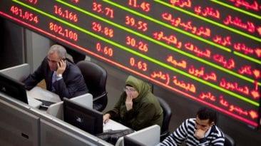 البورصة خلال 2019: رأس المال يخسر 41.5 مليار جنيه