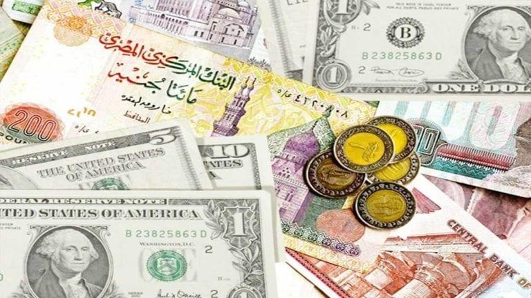 تذبذب أسعار العملات اليوم الاثنين