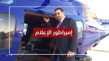 ياسر سليم إمبراطور الإعلام.. لماذا يشكك ناشطون بأسباب القبض عليه؟