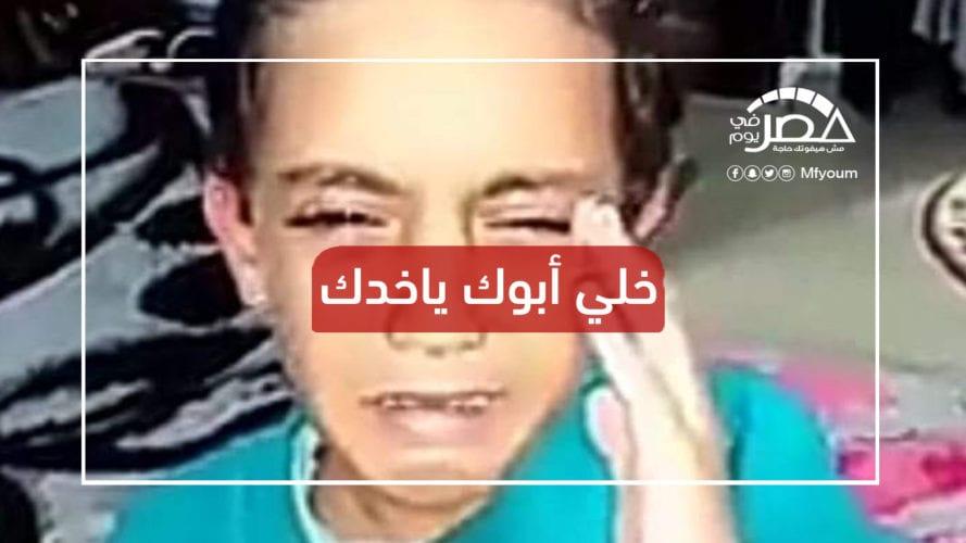 تعذيب الطفل مروان
