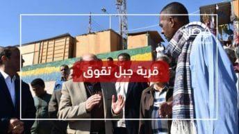 """قنابل غاز وتفريق بالقوة لأهالي """"جبل تقوق"""" بالنوبة.. ما علاقة ساويرس؟ (فيديو)"""