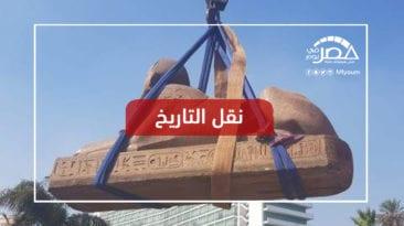 """""""لتزيين ميدان التحرير"""".. استياء من قرار نقل آثار بالأقصر إلى القاهرة"""
