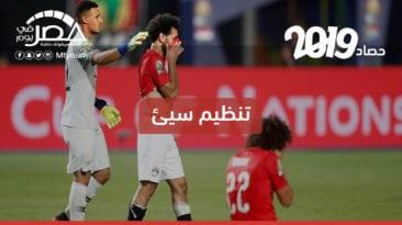 الرياضة في 2019 شهدت مفاجآت في مصر
