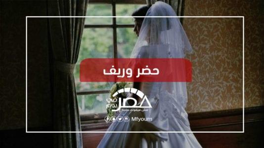 ارتفاع نسبة العنوسة في مصر