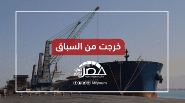 خسائر وانسحاب خطوط ملاحة.. ماذا بعد خفض رسوم الموانئ في مصر؟