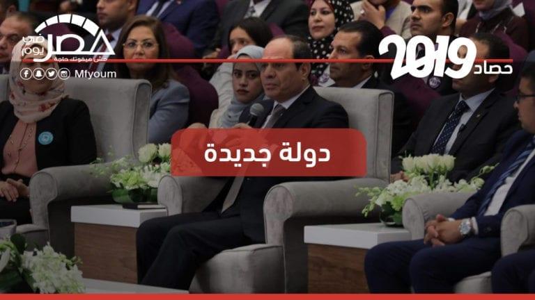 """السيسي في 2019: خسائر ثورة يناير ضخمة.. و""""هاعمل قصور"""""""
