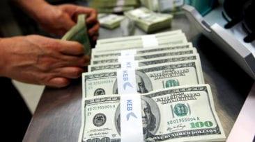 المركزي: إصدار سندات خارجية بأكثر من 20 مليار دولار