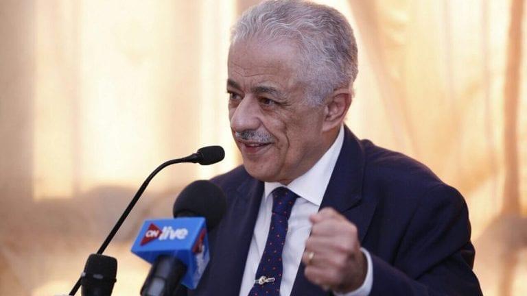 وزارة التعليم تصرف 1000 جنيه للمعلمين