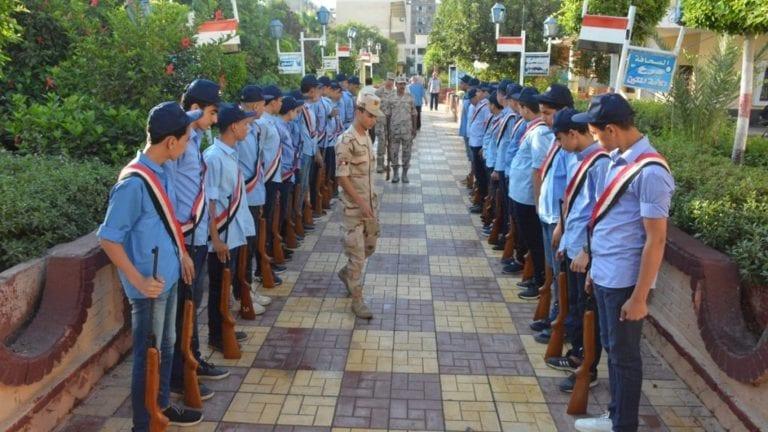 تعليمات لطلاب مدارس التأسيس العسكري