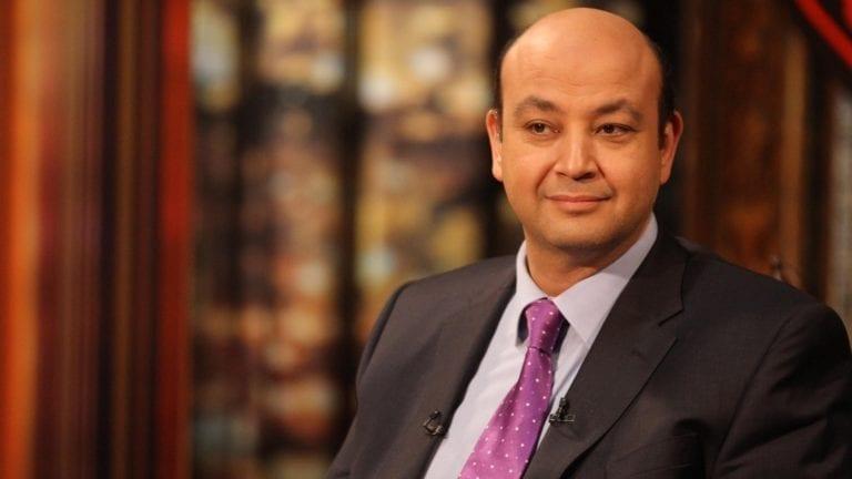 عمرو أديب يطالب بحرمان الطفل الثالث من العلاج والتعليم