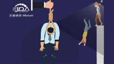 الانتحار في مصر خلال 2019 (إنفوجراف)