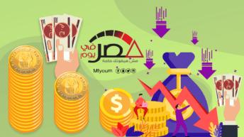 ارتفاع الجنيه المصري أمام الدولار في 2019 (إنفوجراف)