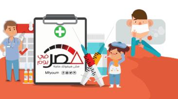 مصل ولقاح الإنفلونزا.. المستهدفون والممنوعون (إنفوجراف)